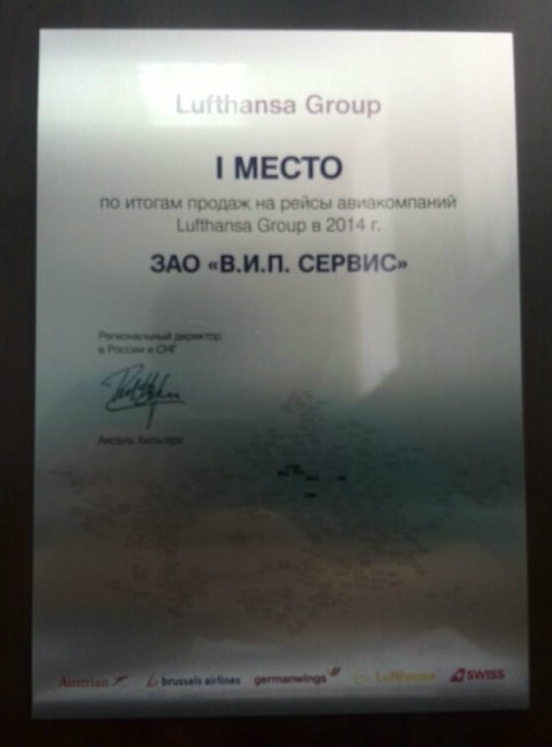 leader working leaders diploma from lufthansa group